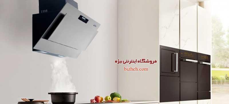 هود مورب آشپزخانه آروما d-1020