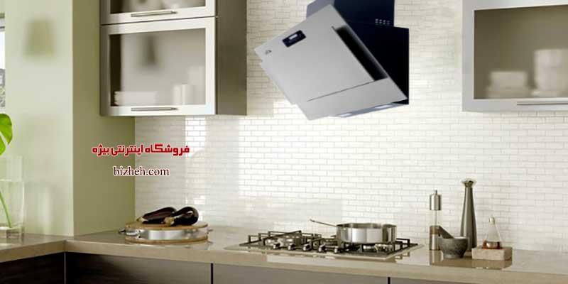 هود استیل آشپزخانه آروما d-1020