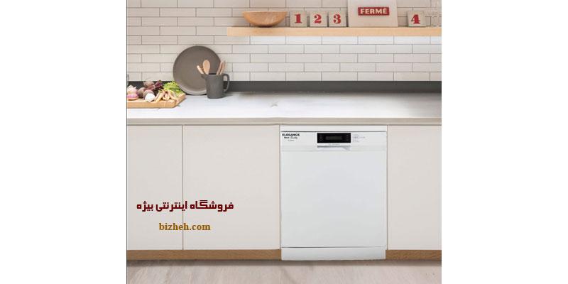 لوازم آشپزخانه ماشین ظرفشویی الگانس el9004
