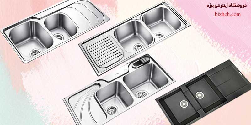 سینک آشپزخانه با سیفون اتوماتیک